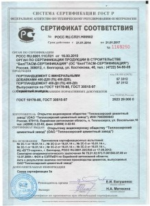 400D20_TCZ_sertificat