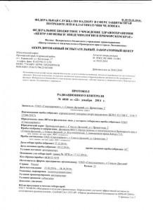 CEMI 42,5 HCC_CC_rad.kontrol