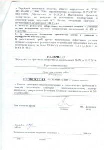 krupka_CEZ_TCZ_str2