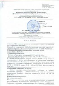 krupka_TCZ_CEZ_str1