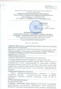 min poroshok_TCZ_CEZ_str1
